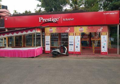 Prestige Xclusive Showroom haripad