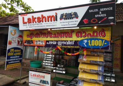 Lakshmi gas equipments danapady
