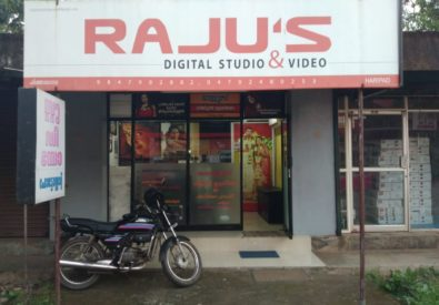 Raju's digital studio & video west Nada haripad