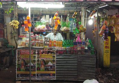 Tharayil stores west nada haripad