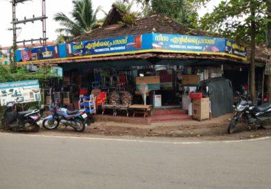 Nisa enterprises Danapady