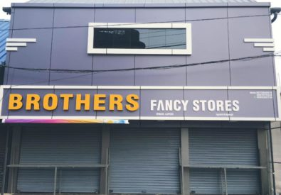 Brothers Fancy Stores Alappuzha