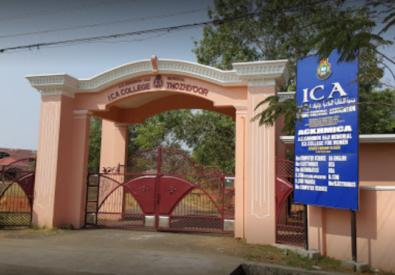 AC Kunhumon Haji Memorial ICA College