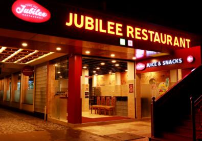 Jubilee Restaurant Wayanad