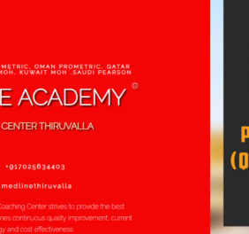 Medline Academy Thiruvalla