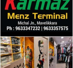 Karmaz Menz Terminal Mavelikara