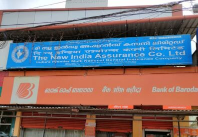 The New India Assurance Haripad